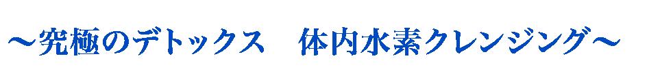 bluemidashi2-01
