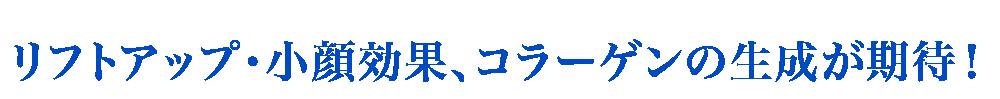 bluemidashi3-01