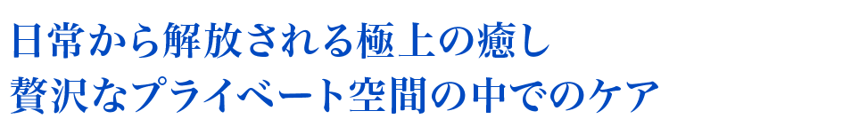 bluemidashi-01