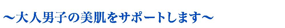 bluemidashi6-01